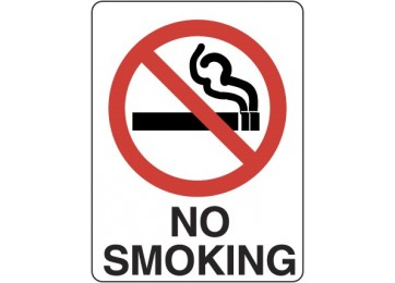 METAL SIGN NO SMOKING - 450 X 300MM