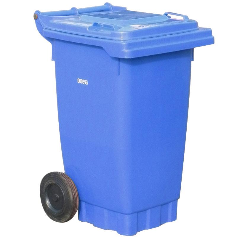 Wheelie Bin 80ltr Blue Paramount Browns Adelaide